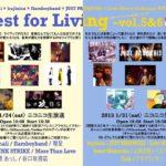 2015 1/24, 31 Zest for Living -vol.5&6 online 詳細