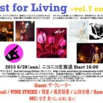 2015 6/28 Zest for Living -vol.7 online 詳細
